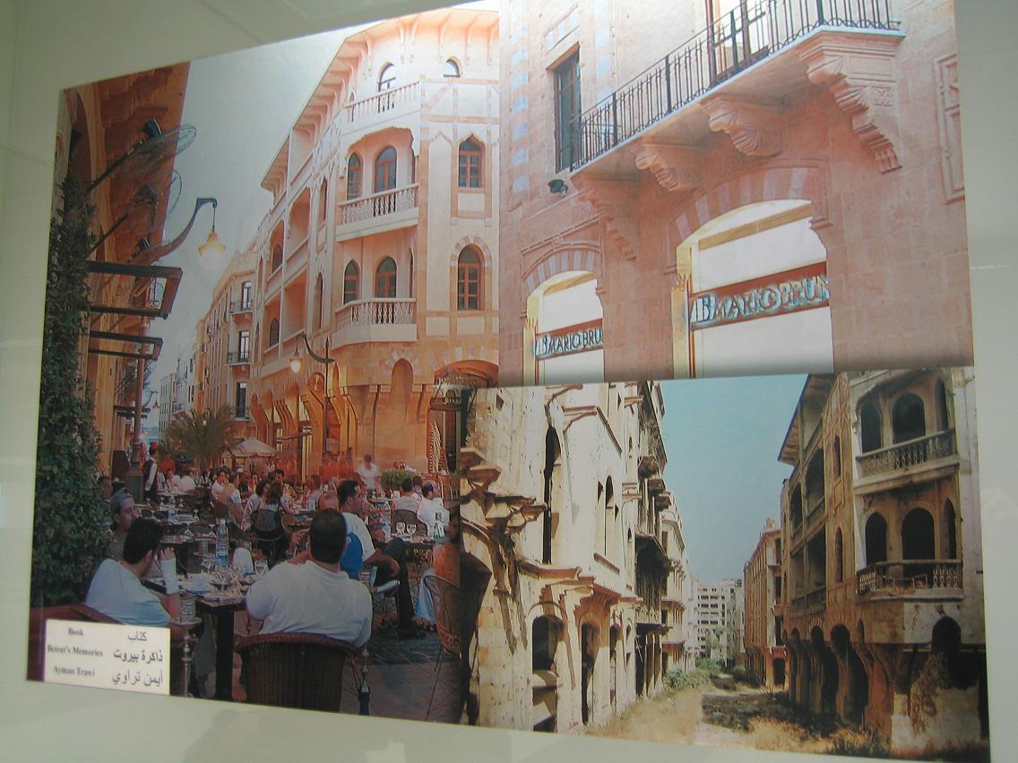 Beirut, ieri e oggi