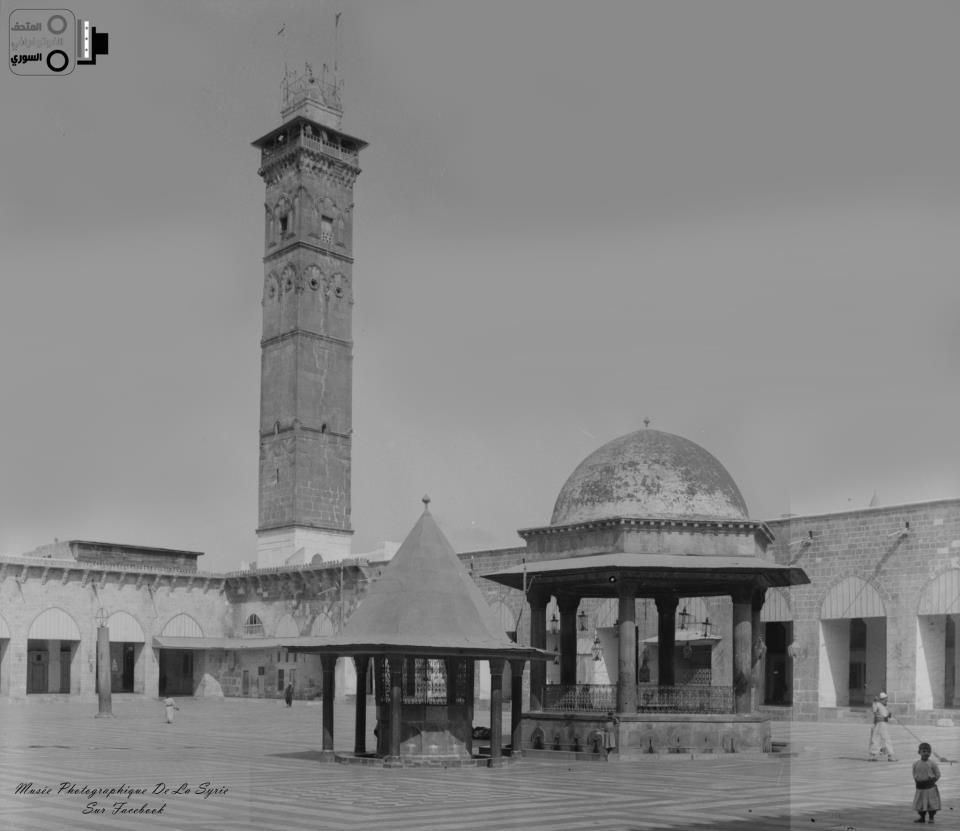 Moschea di Aleppo. 1910 (sirialibano.com)