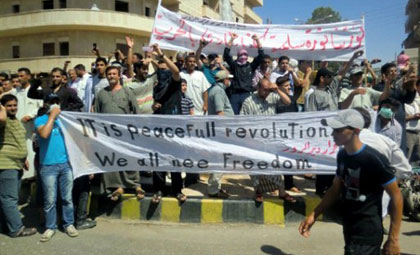 Syria peaceful revolution