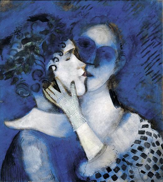 Amanti In Blu