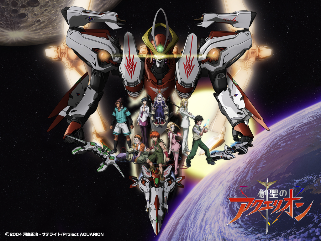 genesis of aquarion poster