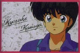 Serie KOR - Kyosuke