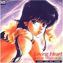 Front cover Loving Heart