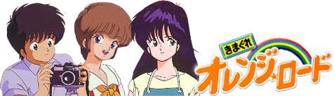 Kyosuke - Hikaru - Madoka