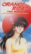 Shin KOR - cover VHS italiana