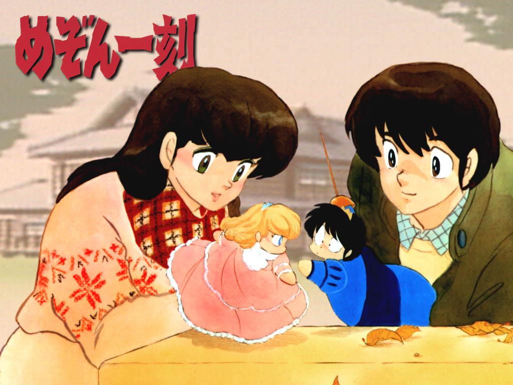 Opinions on maison ikkoku for Anime maison ikkoku