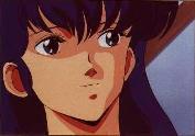 Kyoko