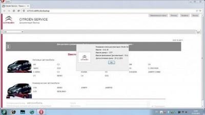 CITROEN    SERVICE BOX 2014 TIS EPC WDS SEDRE MANUALI D