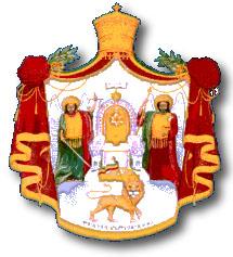 Sigillo Imperiale dell'Etiopia fino al 1975