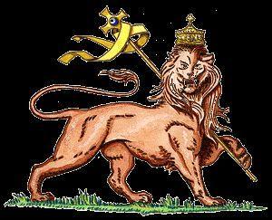 Blasone Imperiale Leone di Giuda