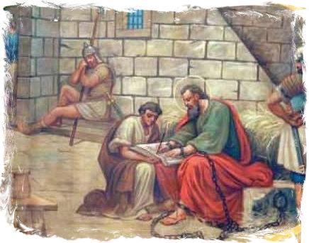 """Le """"catene"""" dell'Apostolo Paolo nelle Lettere"""