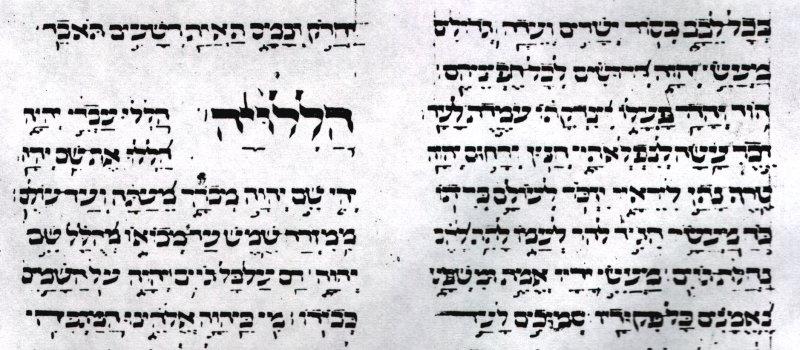 Discussioni osservazioni e domande - Pagina da colorare di una bibbia ...