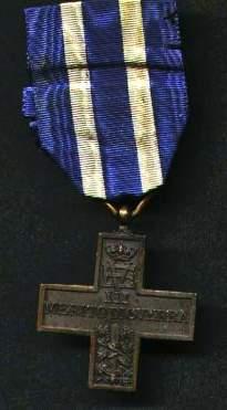 medaglie 1 guerra guerra mondiale