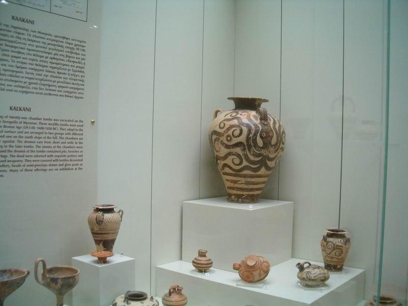 Micene - Il museo