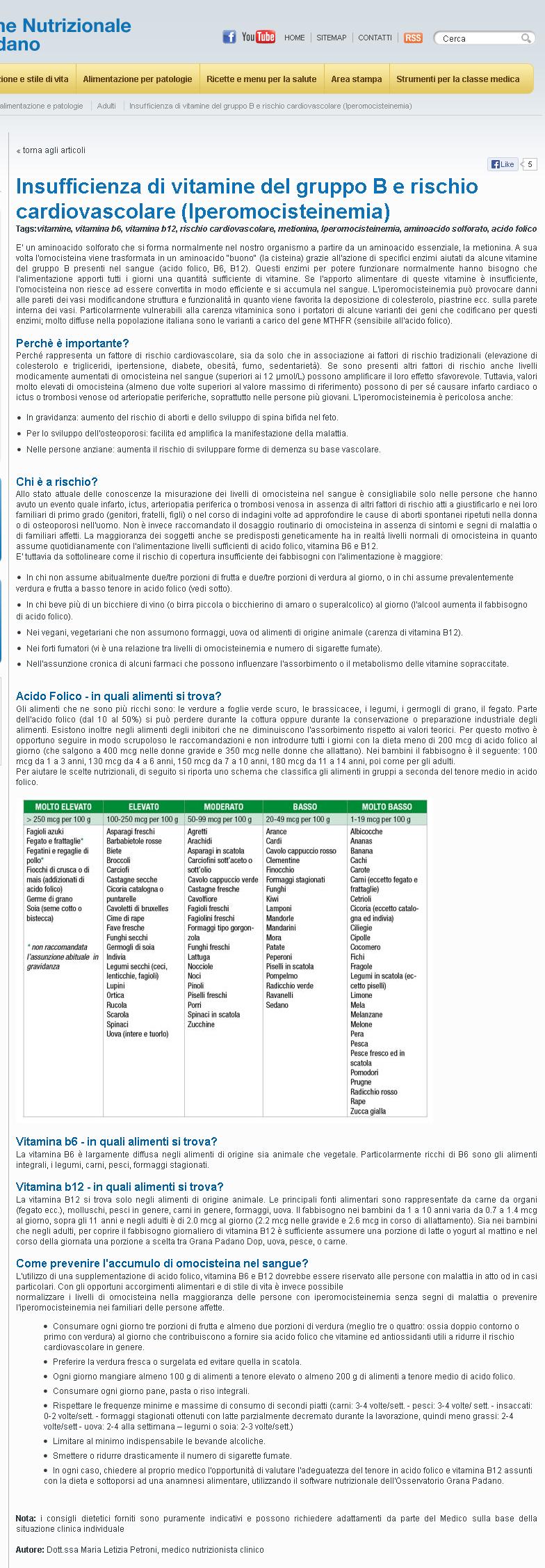 Insufficienza di vitamine del gruppo B e rischio cardiovascolare (Iperomocisteinemia)