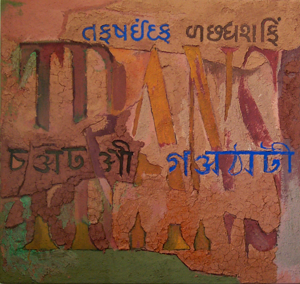 Trans,2002