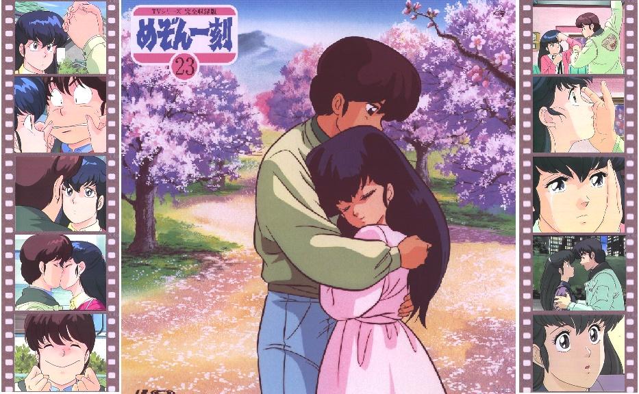 Maison ikkoku cara dolce kyoko il calendario del 1997 for Anime maison ikkoku