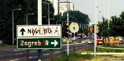 Beograd 1997