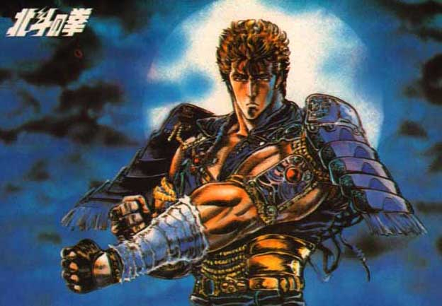 Top manga le immagini e disegni ken il guerriero
