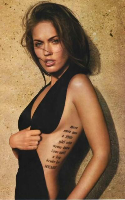 Uno dei mille tatuaggi di Megan Fox