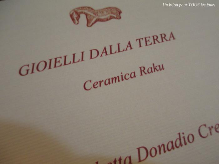 http://digilander.libero.it/paola80rossi/Anello%20Elisabetta%20Donadio