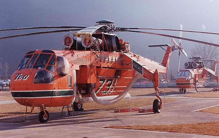 Elicottero Hercules : Mezzi speciali antincendio della protezione civile
