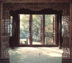 Il giardino stile cinese e stile islamico for Giardino cinese