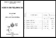 Comunanza Agraria del 1892