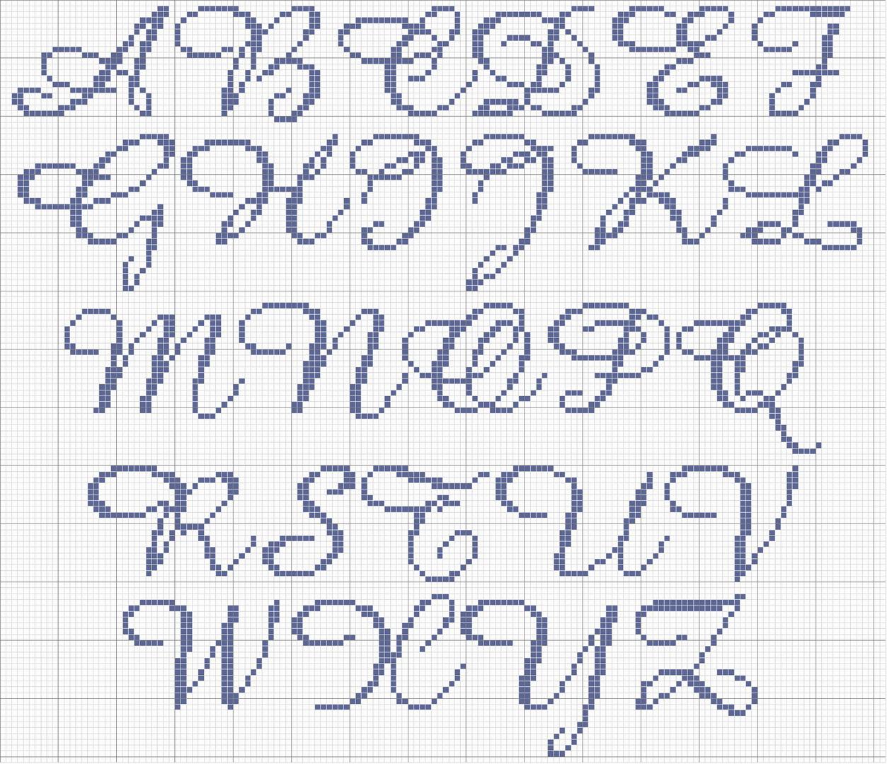 Pin alfabeto arabo per tatuaggi on pinterest for Punto croce schemi alfabeto