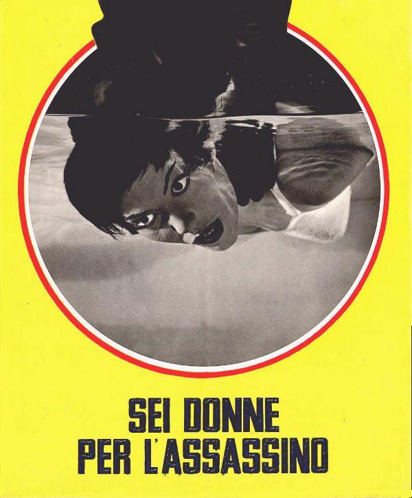 film italiani sexy digiland cupido