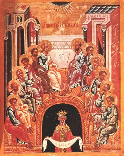 Risultati immagini per icona pentecoste
