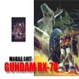 gundam_wallpaper.jpg (11915 byte)