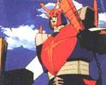 Regno delle Anime