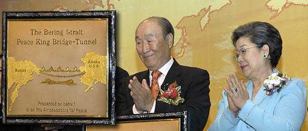 Rev. Sun Myung Moon Le Attività